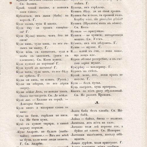 Starosvitsjkyj Bandurysta (181).jpg